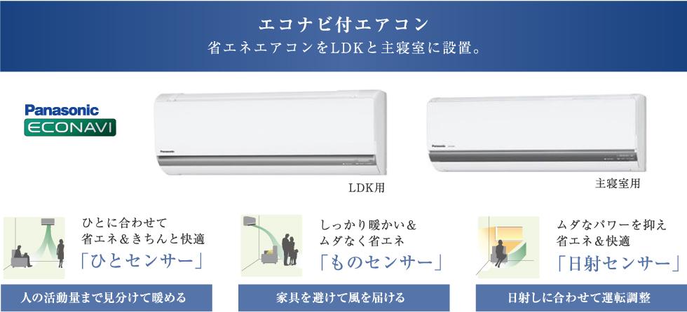 ガス   Takara standardのエアコン