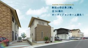 ガーデンフォーラス新田Ⅲ