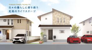ガーデンフォーラス田島Ⅲ